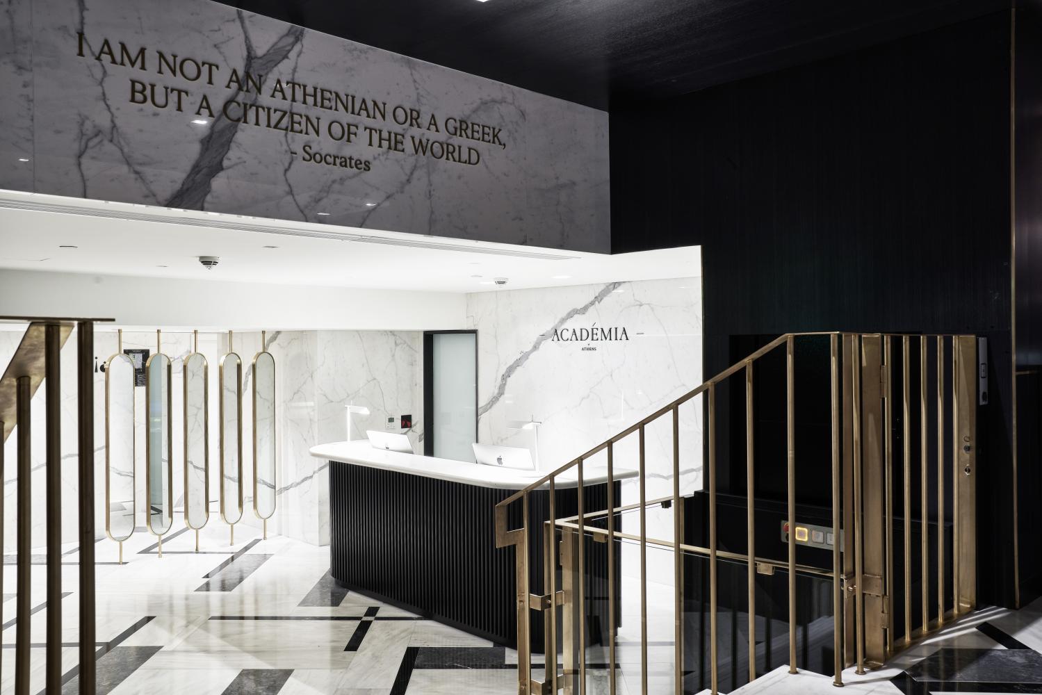 Academia Hotel of Athens - Image 5