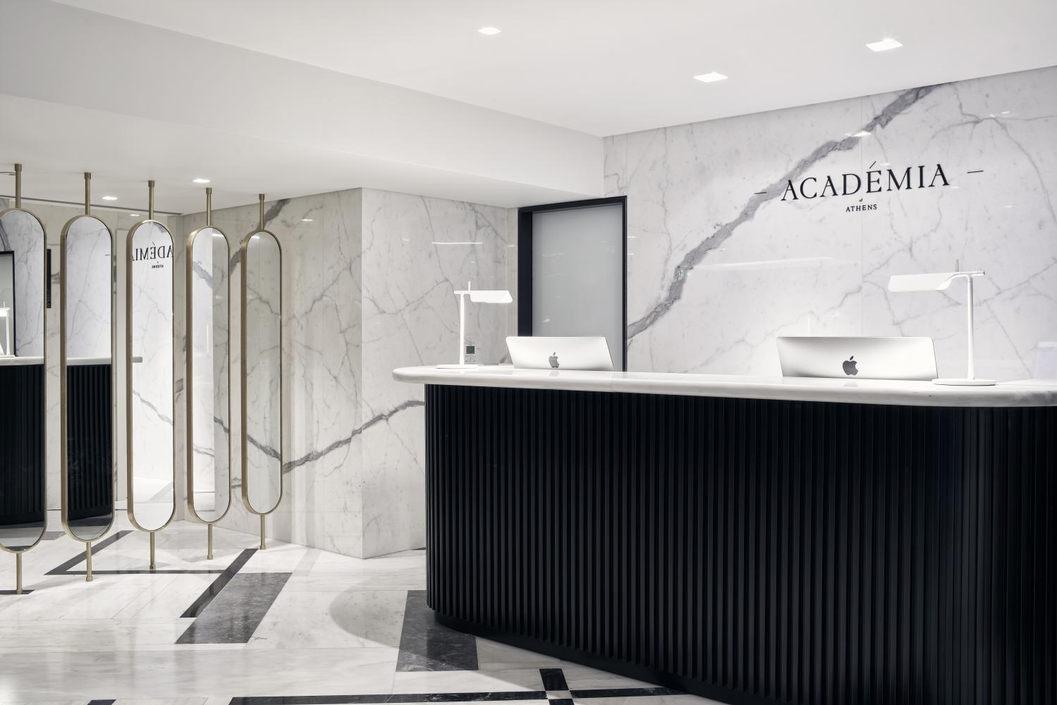 Academia Hotel of Athens - Image 1